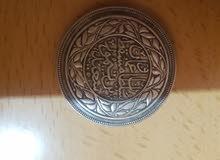 قطعة نقدية نحاسيه قديمه