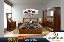 اقوى العروض على غرف نوم الماستر باقل الاسعار في المملكة
