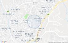 ارض للبيع على شارع محافظة الزرقاء منطقة الطافح