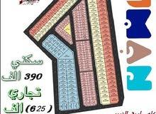 بعرض رمضاني تملك اراضي تجارية بتصريح ارضي +2 طابق علي الشارع العام بحي الياسمين