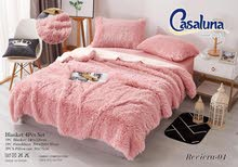 Available New Blankets - Bed Covers for sale