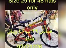 دراجه جبليه قياس 29