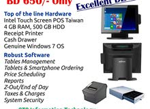 Restaurant Management Software & Hardware COMBO