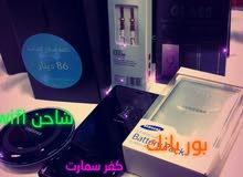 Not 9  البكج الملكي  خمس قطع من Elegant mobile بسعر ممتاز. 0797072998 شاهد الصور Not 9