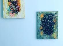 لوحات إسلامية بأحجام مختلفة للبيع
