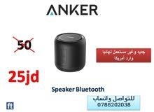 سماعات بلوتوث انكر المميزة بسعر ممتاز Anker headphone bluetooth