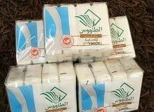منتجات مغربية بأسعار مناسبة بمكة المكرمة والتوصيل لجميع أنحاء المملكه