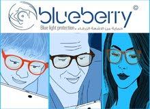 نظارات بلوبيري للحماية من أشعة شاشات الأجهزة والجوالات