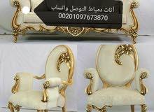 أثاث دمياط التوصل واتساب 00201097673870 شحن للجميع دول الخليج وجميع محافظة مصر ي
