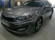 For sale Kia Optima car in Sharjah