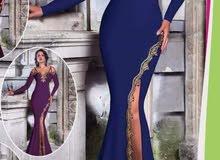 فستان طويل بجنن الالوان متل الصور