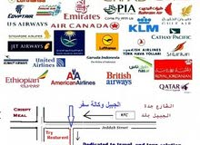 LOW FARE AIRLINES TICKETING