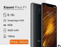 New device Xiaomi  for sale