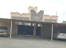 Al Awaynat neighborhood Sohar city - 235 sqm house for sale