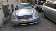 2005 Used LS with Automatic transmission is available for sale