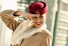 للراغبين بدخول مجال الطيران السياحه . مضيفه طيران الجوي والارضي
