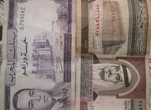 عملة نقدية