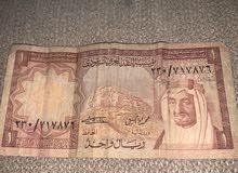 ريال الملك فيصل