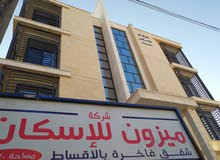 أخر شقة بالاقساط في عرجان مقابل كلية الرياضة باطلالة خلابة