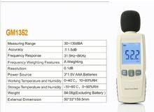 جهاز كاشف وقياس مستوى الصوت
