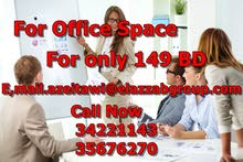 commercial address from elazzab with an office space for 149 only ..