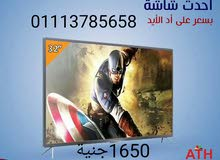 32 inch screen for sale in Giza