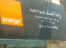 مركز راماالمسك للبطاقات الخلويه جمله ومفرّق في الزرقاء