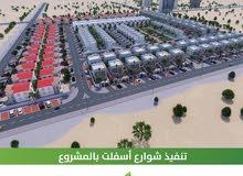 اراضى سكنيه للبيع تانى بلوك من شارع الشيخ محمد بن زايد بعجمان