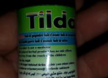 مواد تجميل عشبية 100% ليس بها اي اضرار جانبية  كولاجين طبيعي تصفية بشرة + مبيضت