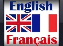 مدرس لغه فرنسيه و انجليزيه