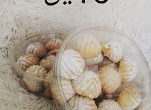 حلويات ام قصي الشامية _ أفخر أنواع المخبوزات