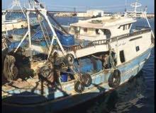 جرافة صيد لاسماك