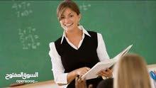معلمة متفرغة تأسيس وتحفيظ القرآن والتعلم بنور البيان وتقوية جميع المواد