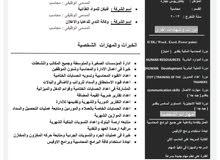 محاسب وادارى مصري خبرة خمس سنوات يجيد استخدام البرامج المحاسبيه والكمبيوتر