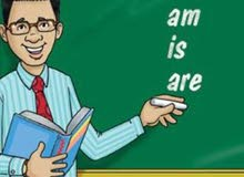 مدرس لغه فرنسيه