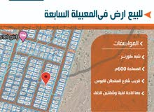 المعبيله7///شبهه كوووورنر 600م//قريب جامع حي السلام ممتازززه//
