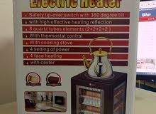 دفاية مع طباخة كهربائية ماركة DLC للتدفئة وعمل المشروبات الساخنة