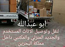 رموز الامل لنقل الاثاث داخل البحرين