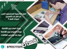 شغلك مضمون مع اكاديمية المحترفون العرب