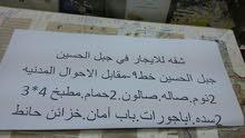 شقة فارغة للايجار/ جبل الحسين