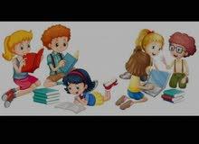 تعليم الأطفال