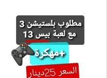 مطلوب PS3