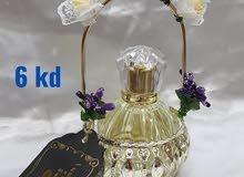 هدايا العيد من عطورات رحيق