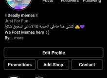 حساب إينستغرام
