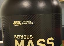 serious mass protein