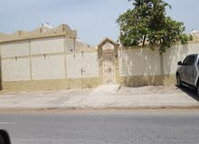 بيت عربي للبيع