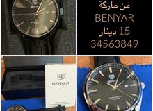 BENYAR men's watch for sale 15 BD