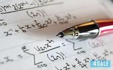 مدرس رياضيات ثانوي ومعاهد