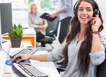مطلوب موظفات للعمل في مجال التسويق (عمان-طبربور)