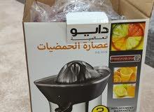 عصارة برتقال وحمضيات جديدة  New orange and citrus squeezer